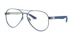 Ray-Ban RB 8420 2501  SILVER