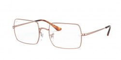 Ray-Ban RB 1969 V 2943  COPPER