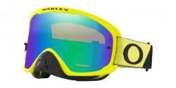 Oakley OO 7115 O FRAME 2.0 PRO MX 711521  HERITAGE B1B GREEN GUNMETAL jade iridium